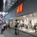 Fast fashion H&M environme