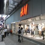Fast fashion H&M environme